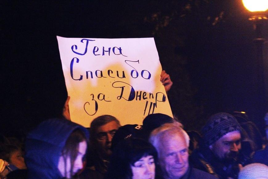 Под днепропетровской ОГА прошёл митинг против действий власти (ФОТО), фото-9
