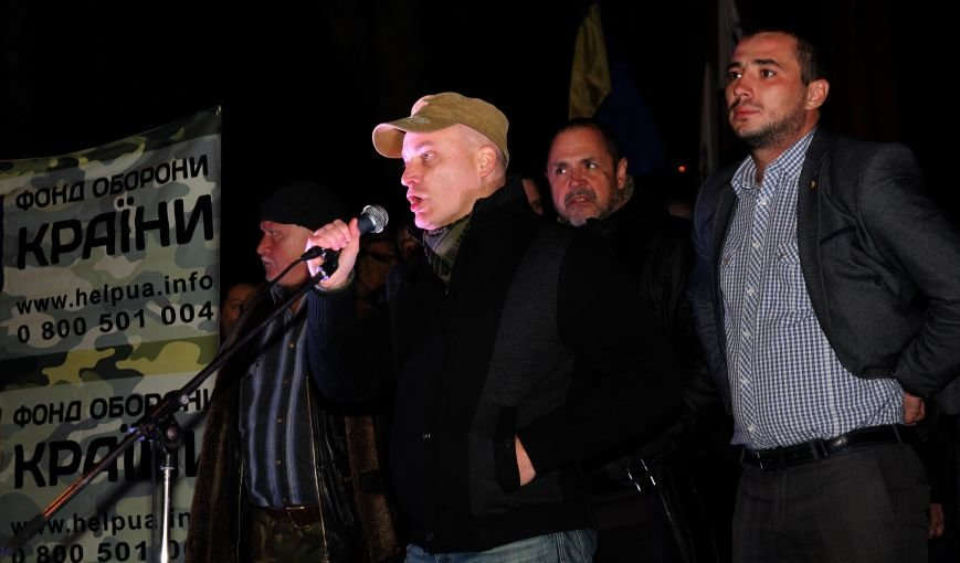 Под днепропетровской ОГА прошёл митинг против действий власти (ФОТО), фото-2