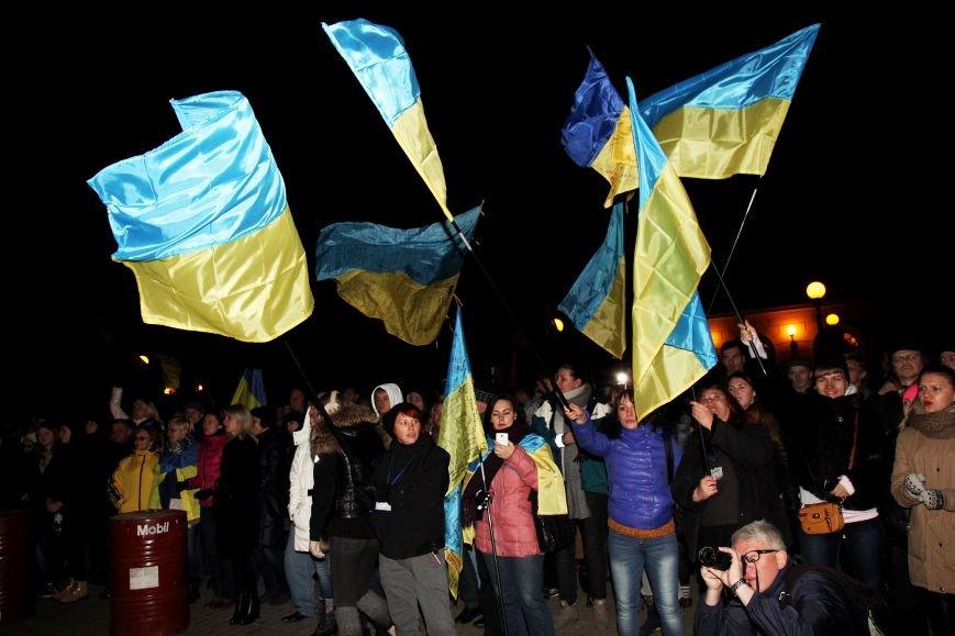 Под днепропетровской ОГА прошёл митинг против действий власти (ФОТО), фото-1