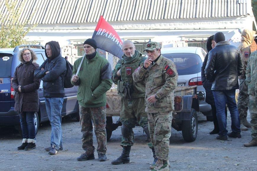 Днепропетровский Правый сектор провел митинг возле СИЗО (ФОТО), фото-1