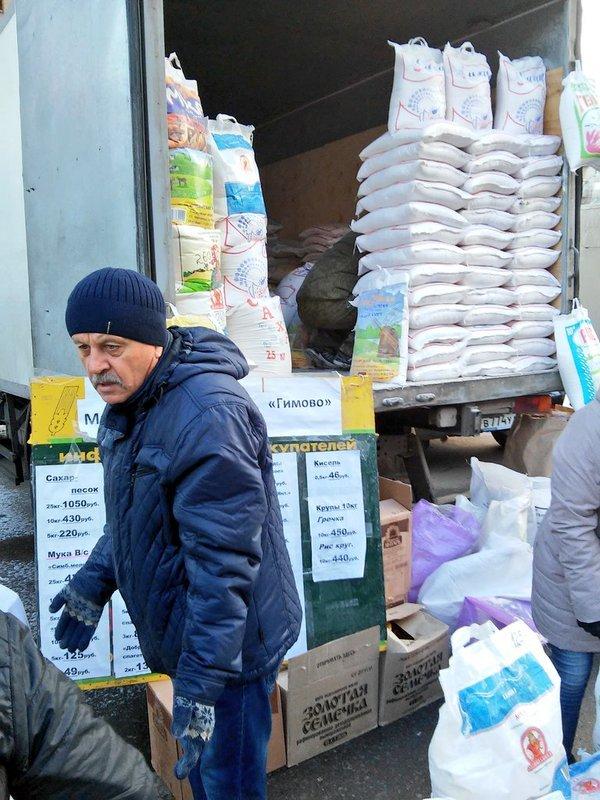 По щучьему велению: сахар за 40 рублей, живая рыба и многое другое (фото) (фото) - фото 16