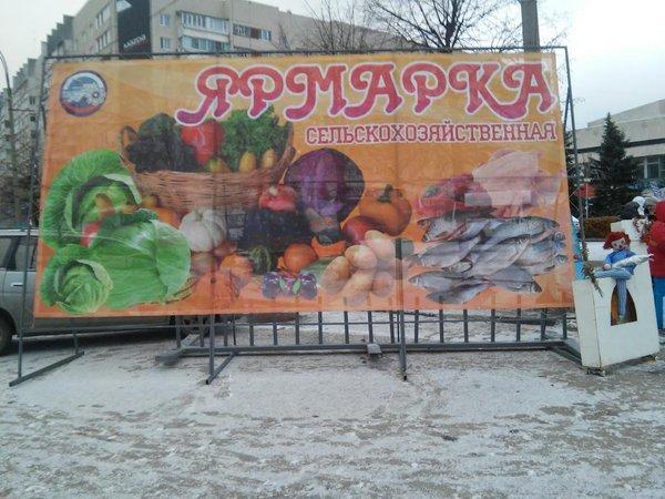 По щучьему велению: сахар за 40 рублей, живая рыба и многое другое (фото) (фото) - фото 3