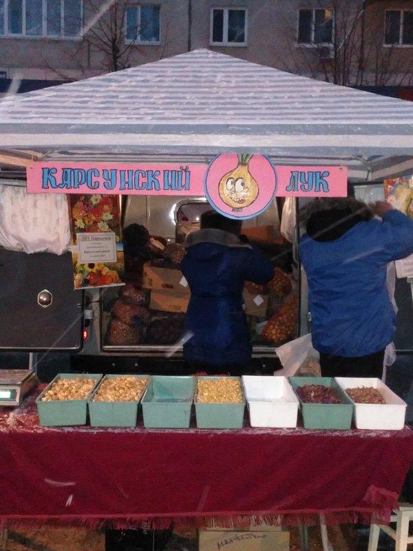 По щучьему велению: сахар за 40 рублей, живая рыба и многое другое (фото) (фото) - фото 9