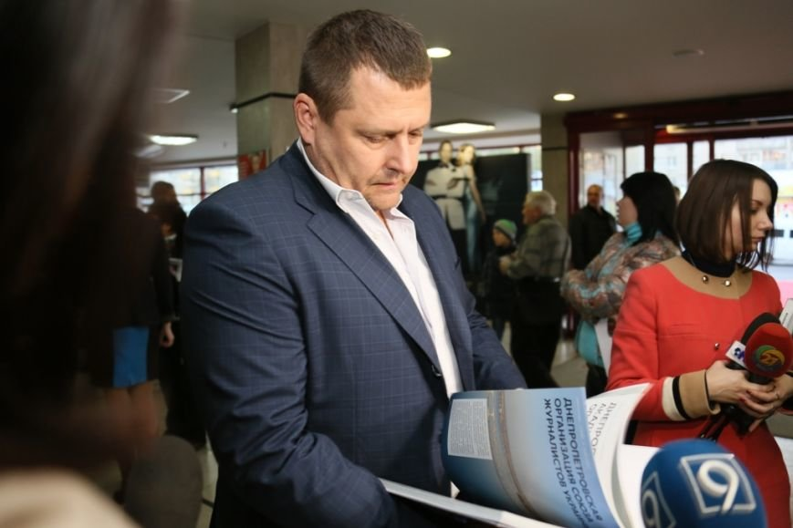 Борис Филатов презентовал уникальную книгу о Днепропетровске (фото) - фото 1