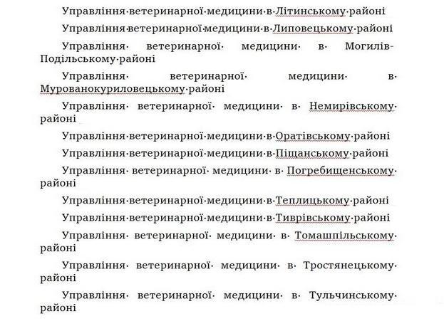На Вінниччині створюють нову держструктуру – управління Держпродспоживслужби, фото-4