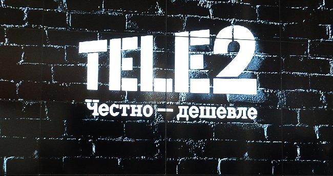 Tele2 поддержит бизнес голосом (фото) - фото 1