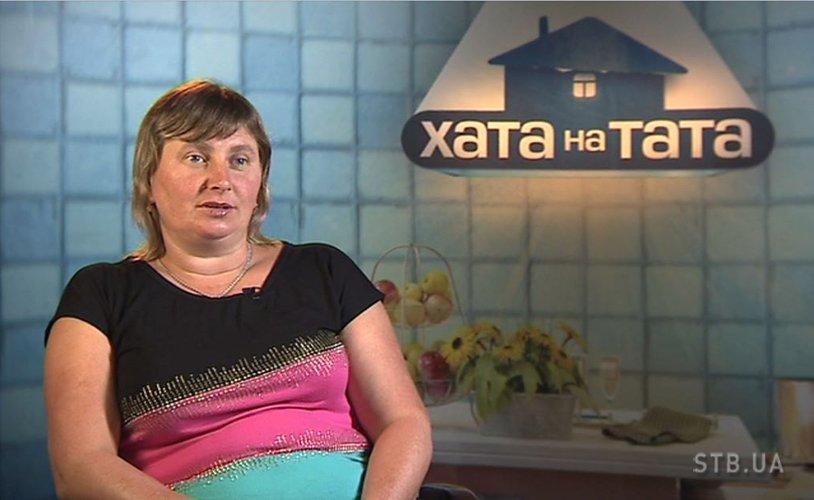 Ольга Сінчук