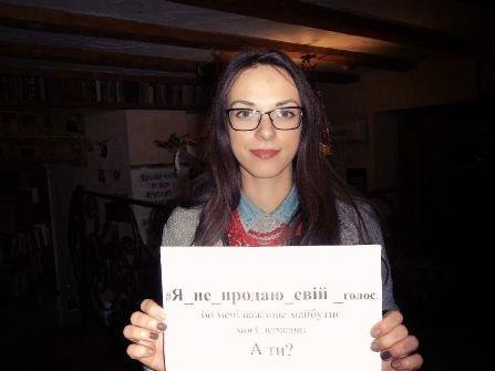 Серед студентів поширюється флеш-моб «Я не продаю свій голос. А ти?» (фото) - фото 1
