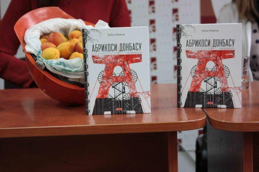 Збірка авторки (фото – starylev.com.ua)