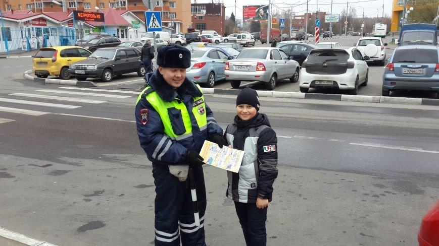 Сотрудники ОБ ДПС ГИБДД  по ТиНАО провели рейд «Маленький пешеход» (ФОТО) (фото) - фото 2