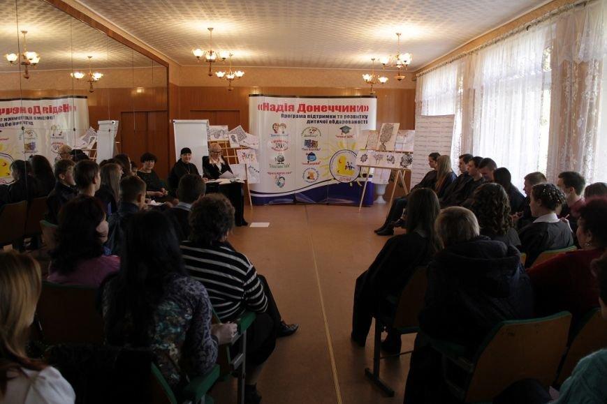 Добропольские старшеклассники поборолись за свой «Шанс» (ФОТО), фото-1