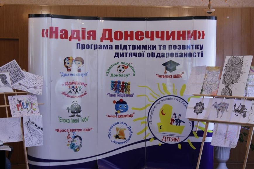 Добропольские старшеклассники поборолись за свой «Шанс» (ФОТО), фото-6
