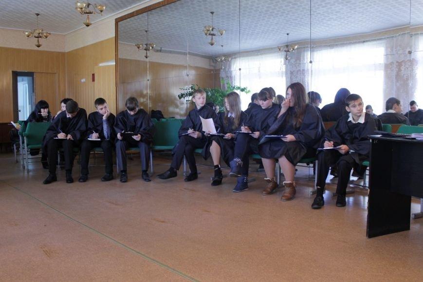 Добропольские старшеклассники поборолись за свой «Шанс» (ФОТО), фото-5