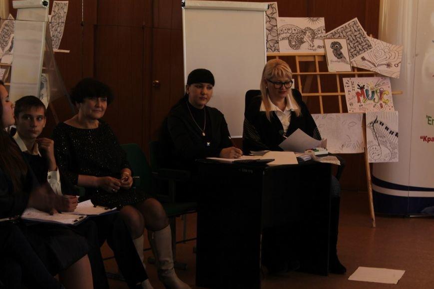 Добропольские старшеклассники поборолись за свой «Шанс» (ФОТО), фото-2
