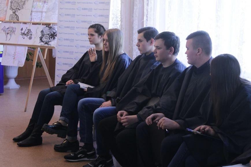 Добропольские старшеклассники поборолись за свой «Шанс» (ФОТО), фото-3