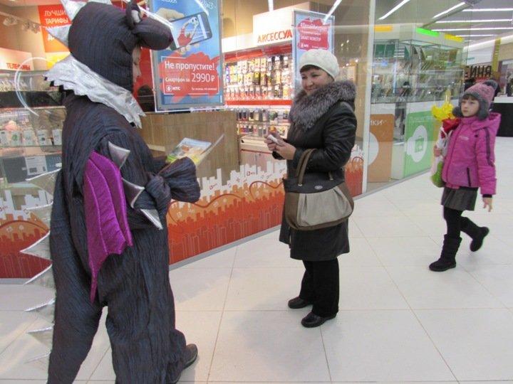В торговом центре Полевского прошла  акция «Безопасность - в каждый дом» (фото) (фото) - фото 2