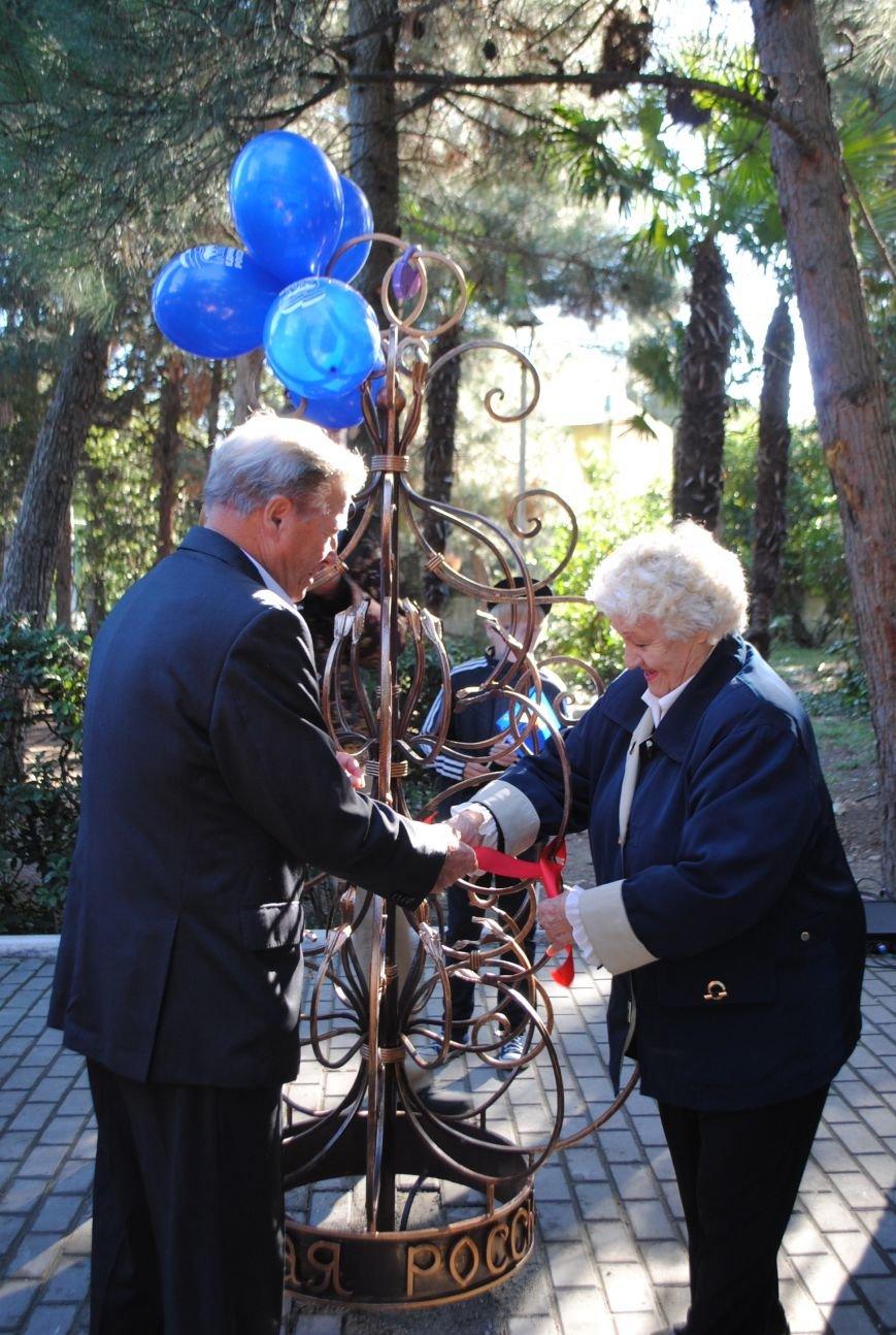 В Ялте открыли «Дерево любви» и «Скамью согласия и примирения» (фото) - фото 2