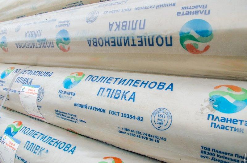 Днепропетровщина помогает восстанавливать дома в луганском городе Сватово (ФОТО) (фото) - фото 2