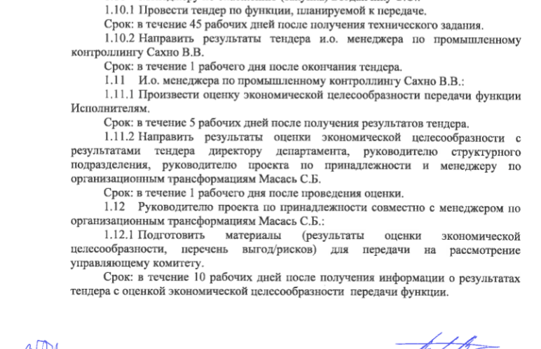 Screenshot - 03.11.2015 - 09:55:10