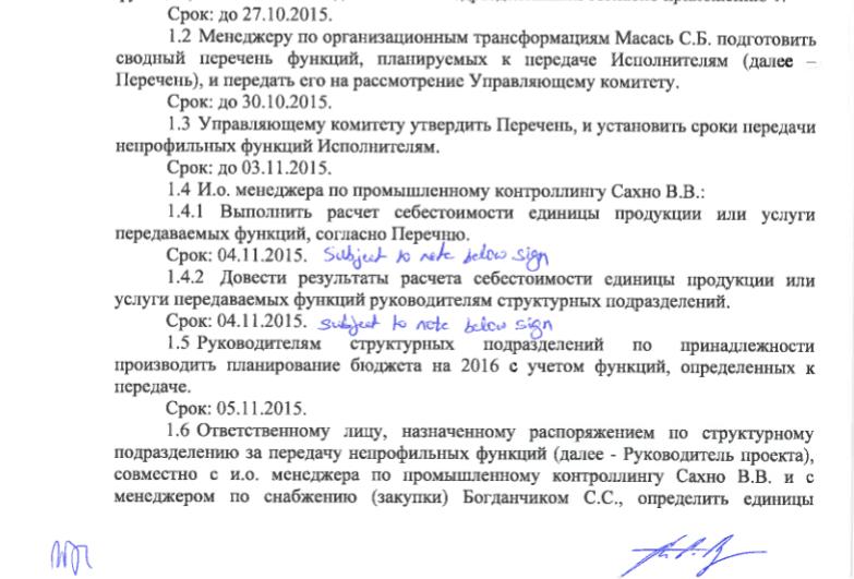 Screenshot - 03.11.2015 - 09:54:40