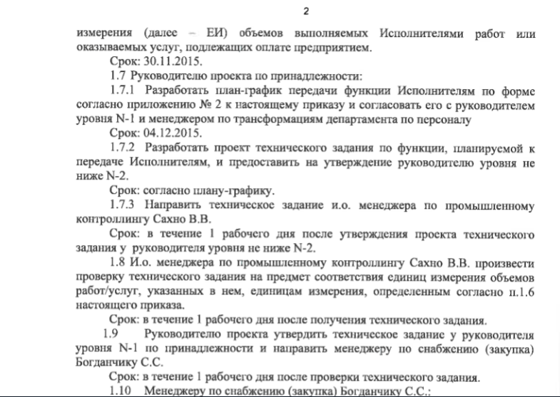 Screenshot - 03.11.2015 - 09:54:55