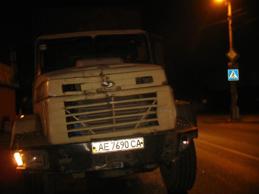 ДТП в Днепропетровске: столкнулись «ЗАЗ» и «КрАЗ» (фото) - фото 2