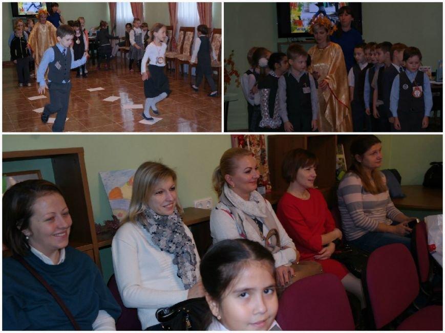 В библиотеке города Пушкина первоклассники чествовали Осень (фото) - фото 1