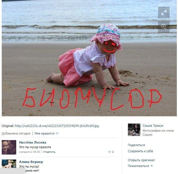 В ВК опубликованы жестокие мемы на тему крушения самолета 31 октября (фото) - фото 4