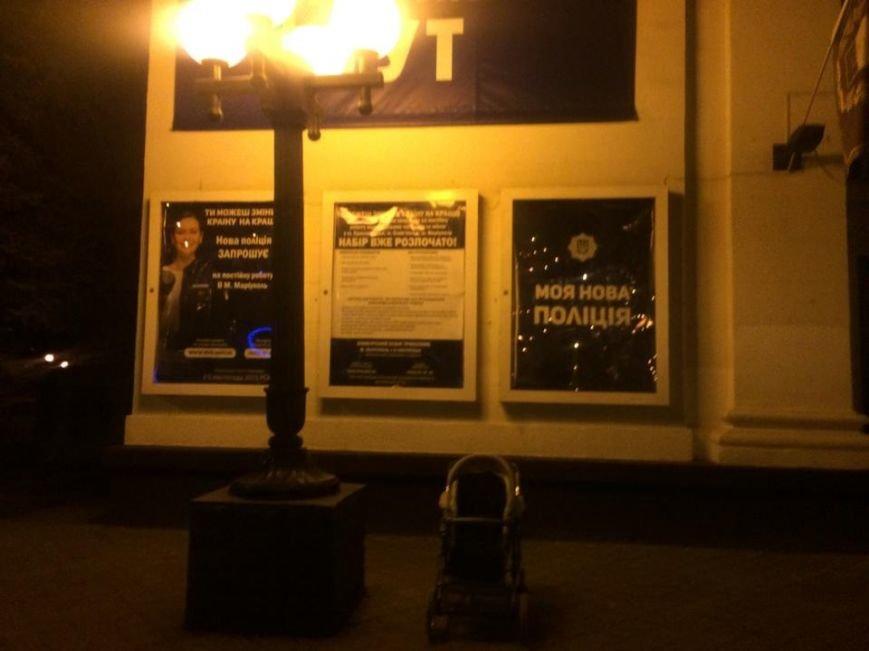 Мариупольский драмтеатр стал площадкой для рекламы новой полиции (Фотофакт), фото-2