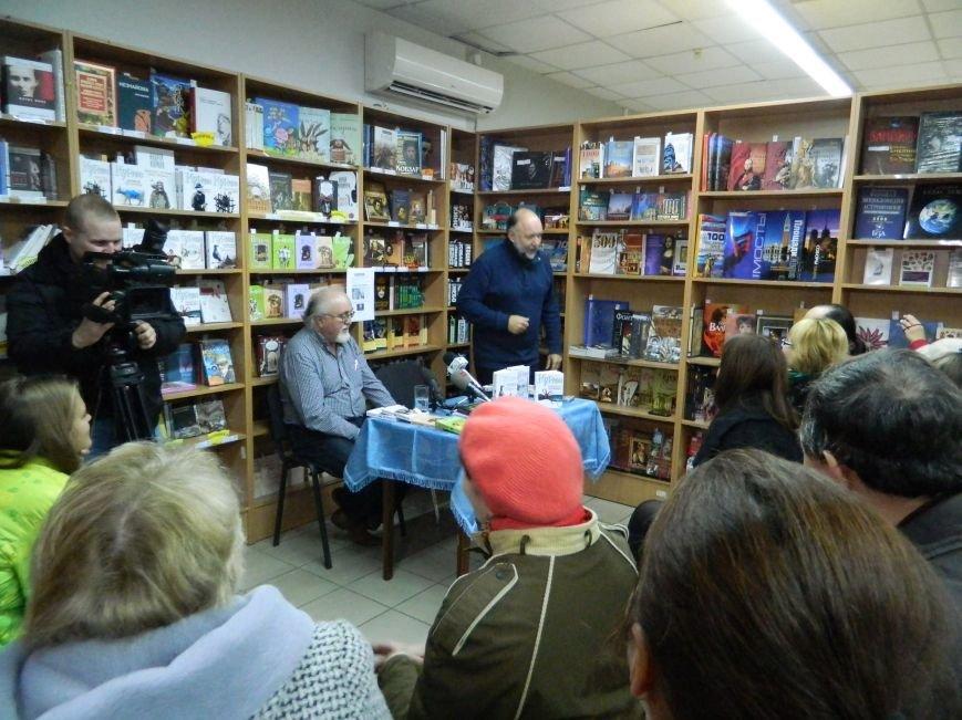 В Запорожье Винничук и Курков презентовали свои книги, - ФОТО (фото) - фото 7
