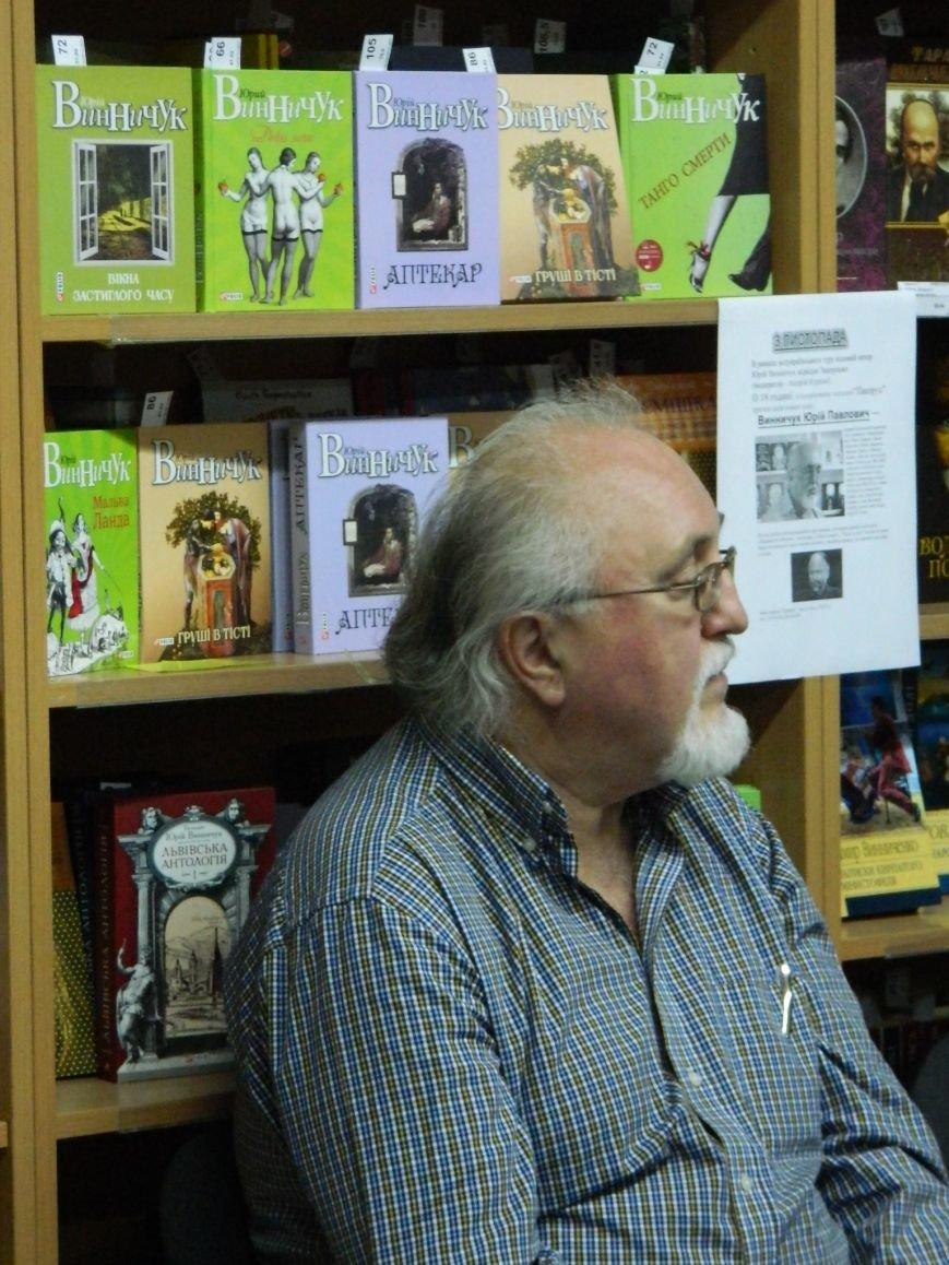 В Запорожье Винничук и Курков презентовали свои книги, - ФОТО (фото) - фото 8
