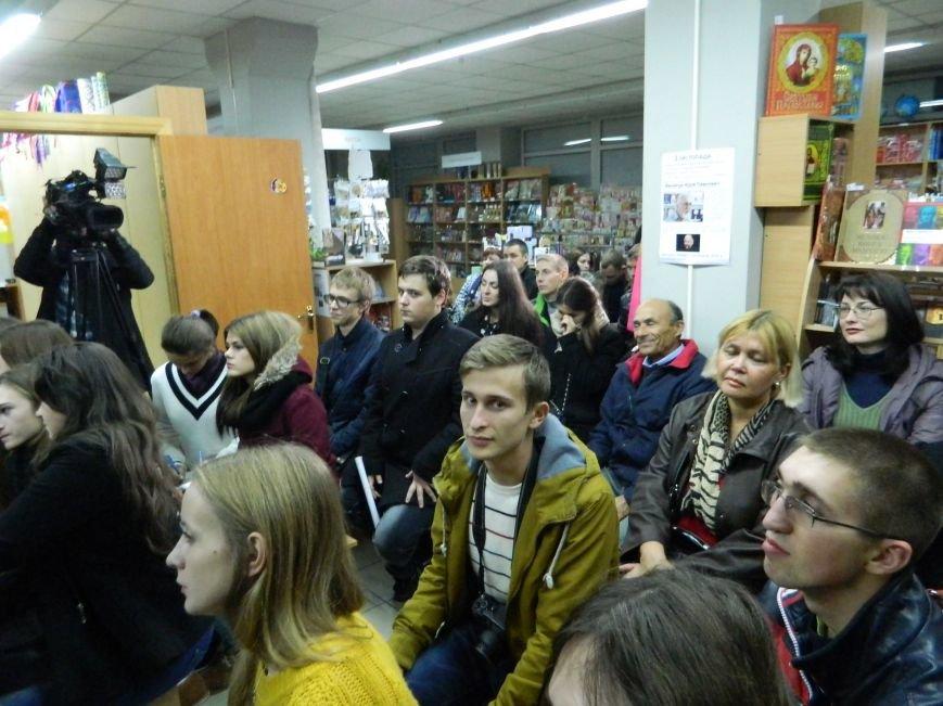 В Запорожье Винничук и Курков презентовали свои книги, - ФОТО (фото) - фото 6