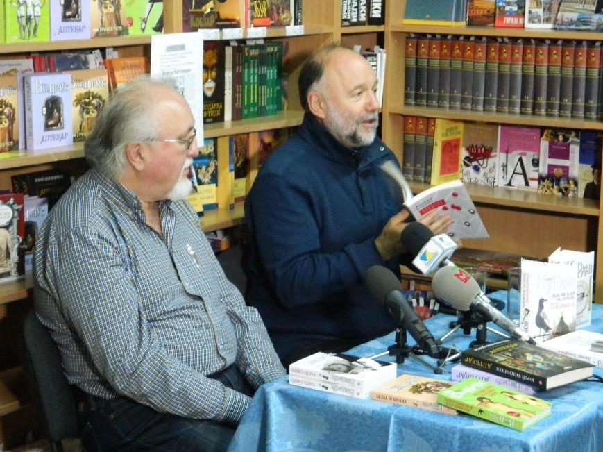 В Запорожье Винничук и Курков презентовали свои книги, - ФОТО (фото) - фото 1