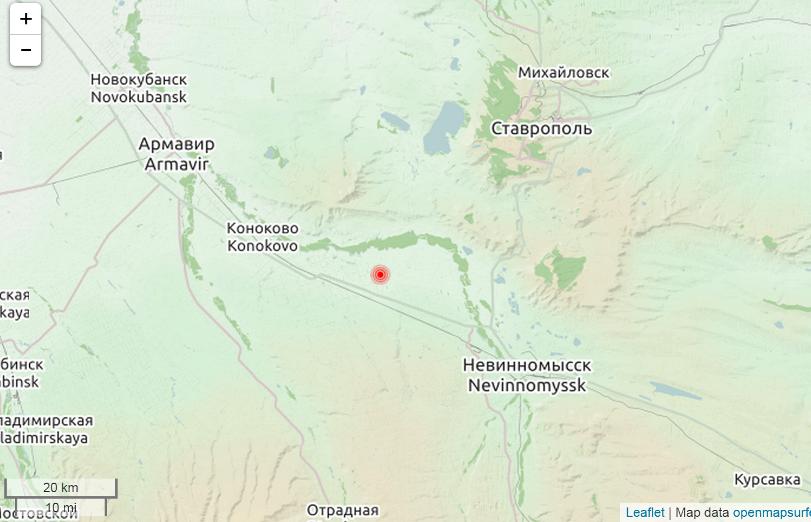 В Армавире 3 ноября произошло землетрясение (фото) - фото 1