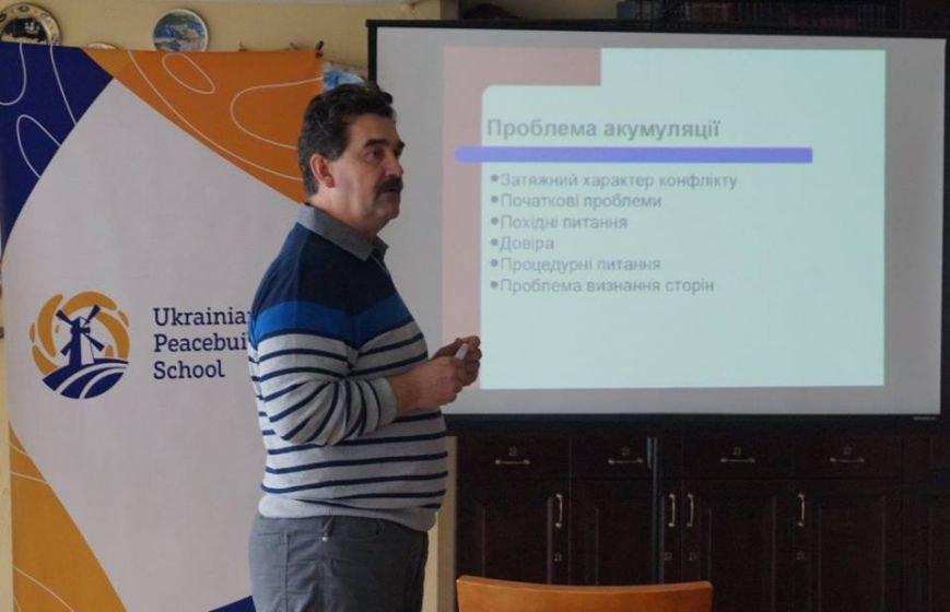 В Бердянске завершила свою работу Украинская миротворческая школа, фото-1
