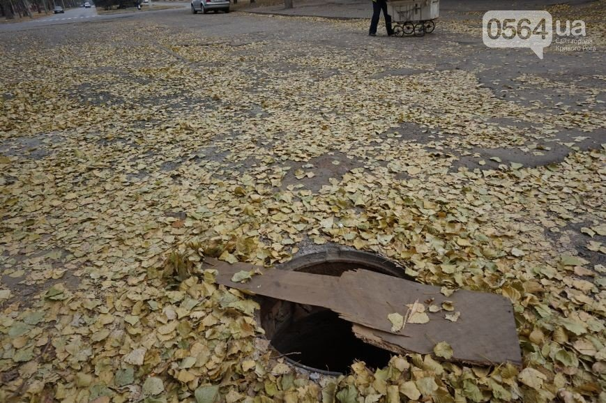 В Кривом Роге: перевернулась маршрутка, Вилкул пригласил Милога на дебаты, а «черные металлисты» воруют крышки люков (фото) - фото 2
