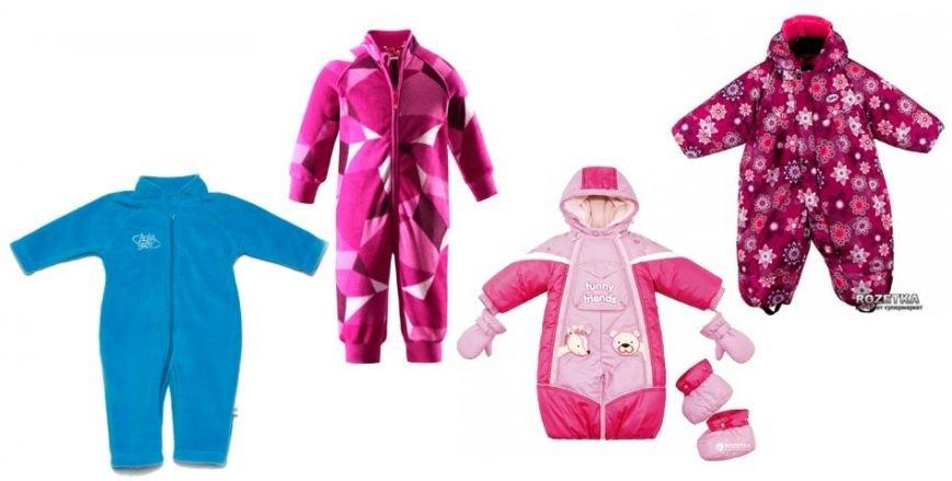 Розетка представила ряд рекомендацій щодо вибору комбінезонів для дітей, фото-2