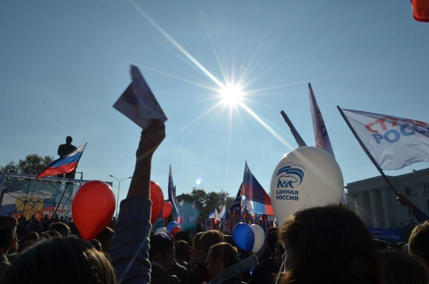 Шеремет: Наша страна - ярчайший пример того, как в согласии и единстве живут люди всех национальностей (ФОТО), фото-13