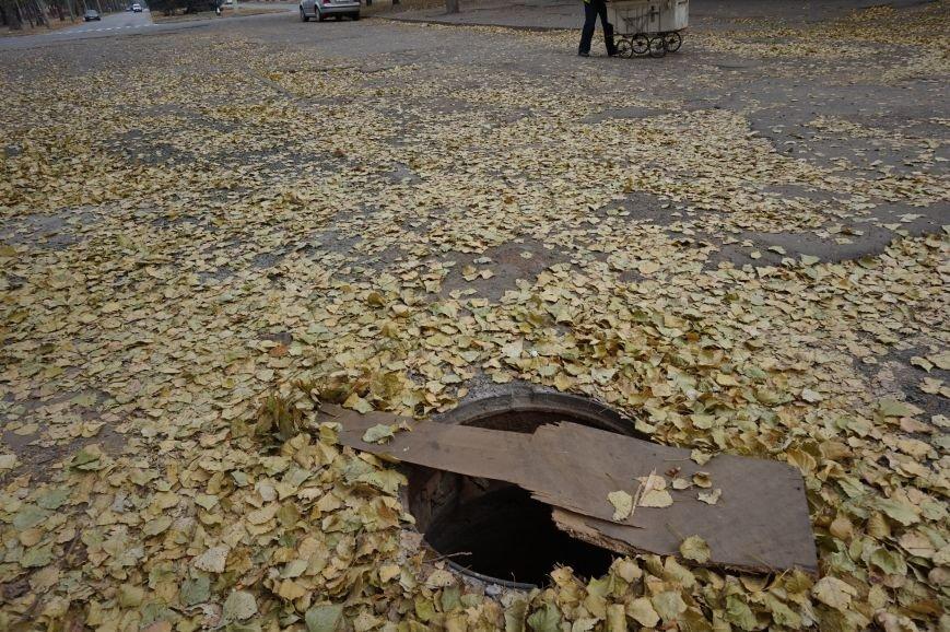 Криворожане предлагают выкупать в пунктах приема металла крышки и накрывать ими открытые люки (ФОТО) (фото) - фото 3