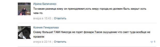Screenshot - 04.11.2015 - 11:44:28