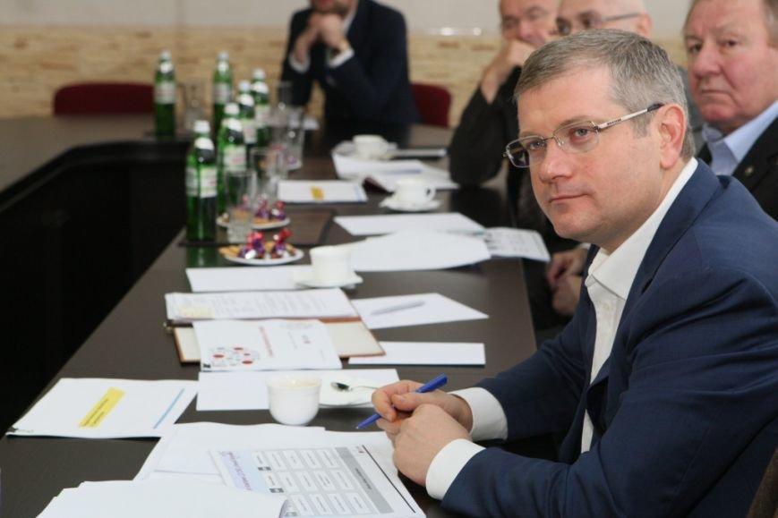 Вилкул: В Днепропетровске будет создана система городской безопасности на основании современных технологий и лучшего мирового опыта (фото) - фото 3