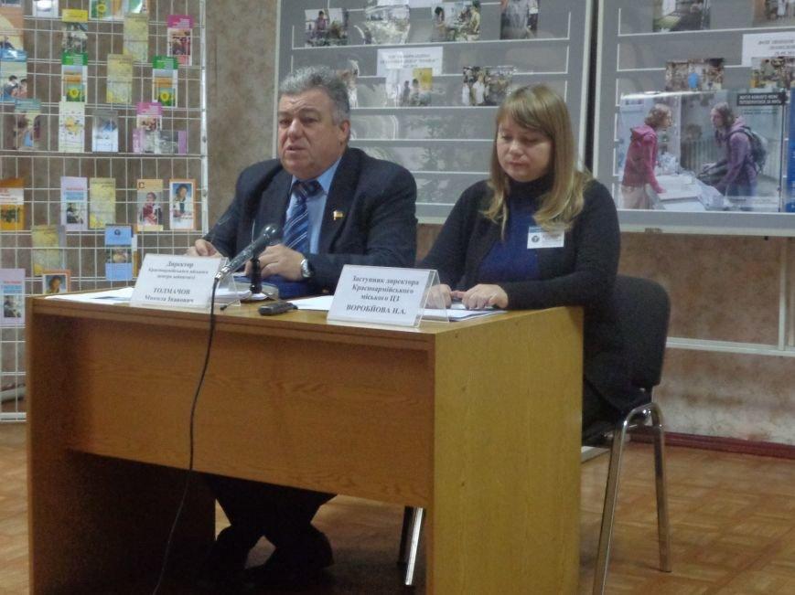 В Красноармейске уменьшается количество безработных и переселенцев (фото) - фото 3