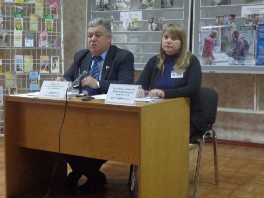 В Красноармейске уменьшается количество безработных и переселенцев (фото) - фото 4