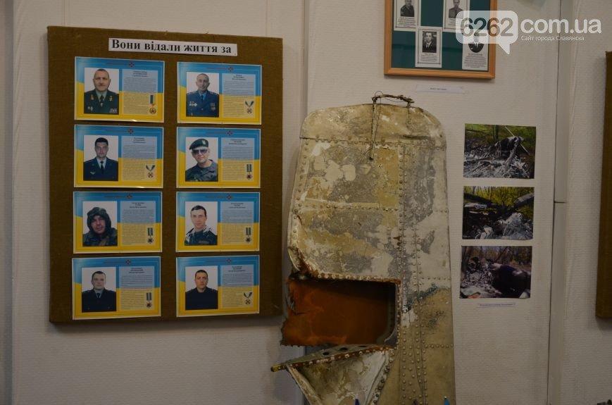 Выставка «Славянск: оккупация и освобождение» должна стать постоянной (фото) - фото 1