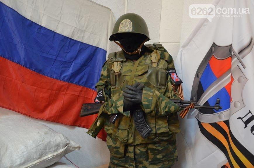 Выставка «Славянск: оккупация и освобождение» должна стать постоянной (фото) - фото 3