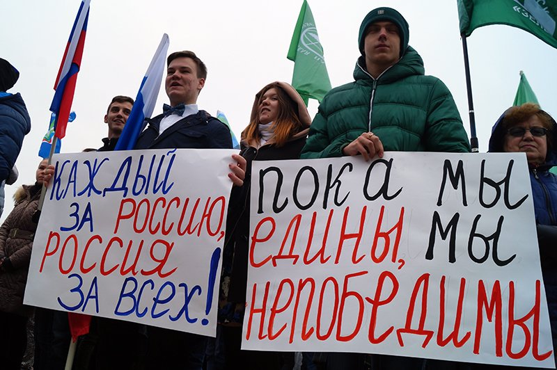 Белгородцы вышли на митинг в честь Дня народного единства (фото) - фото 1