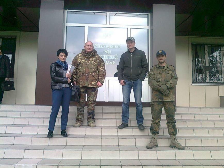 В Мариупольском СИЗО содержаться полит.зэки, - комбат ОУНа (фото) - фото 1