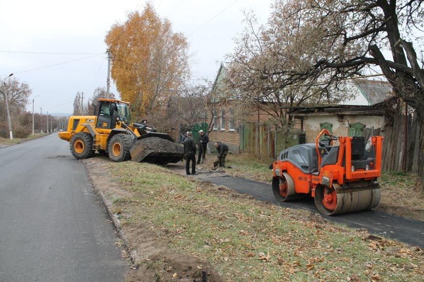 На ул. Шевченко начали асфальтировать тротуар (ФОТОФАКТ), фото-3