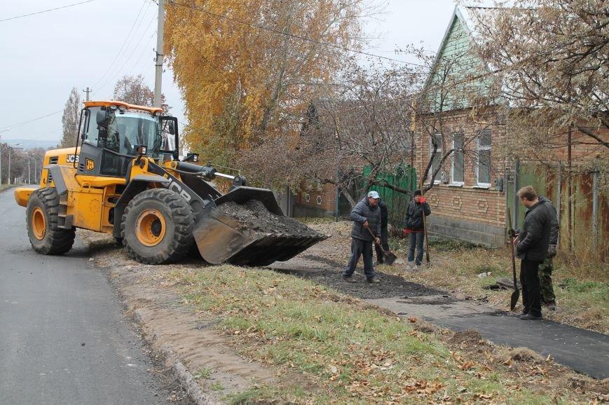 На ул. Шевченко начали асфальтировать тротуар (ФОТОФАКТ), фото-1