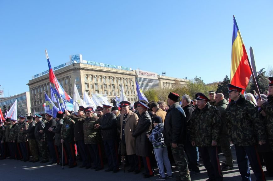 День народного единства Волгоград отметил митингом-концертом, фото-10